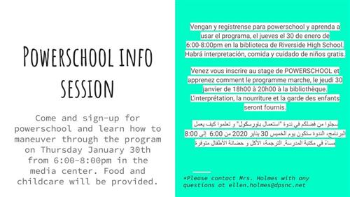 PowerSchool Info Session